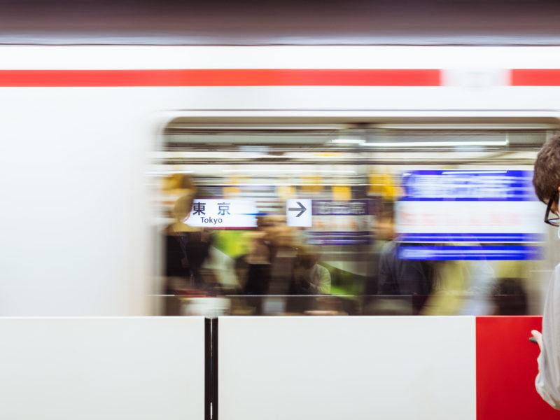 Japanese Trains